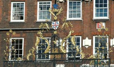 Gates at the College of Arms